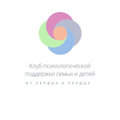 Клуб психологической поддержки семей и детей. Логотип