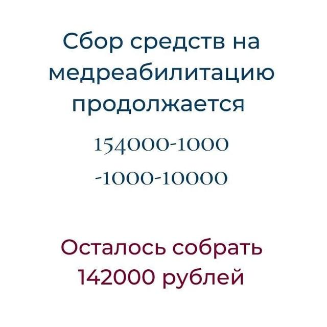 От сердца к сердцу Виктор Рыбин_3