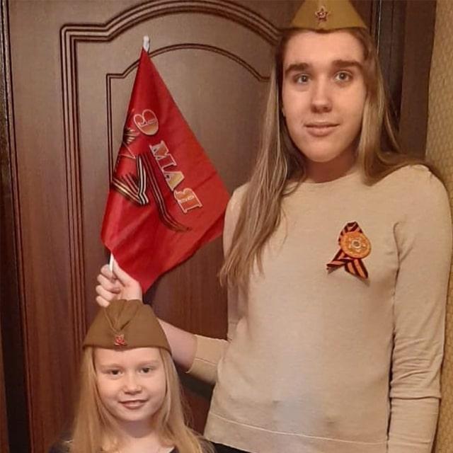 Сестры Чугуновы